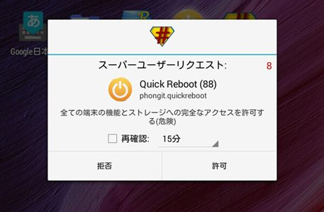 ME170cx-rooted