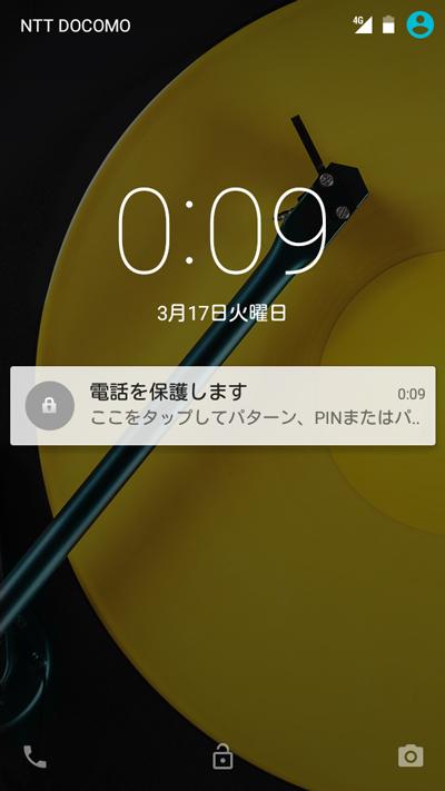 Moto_e_2nd_LTE_DCM1