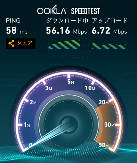 firephone_lte_speed