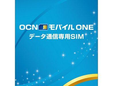 OCN_Mobile_One