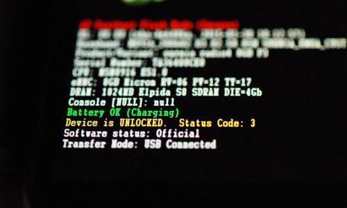 moto_e_2nd_LTE_bootloader