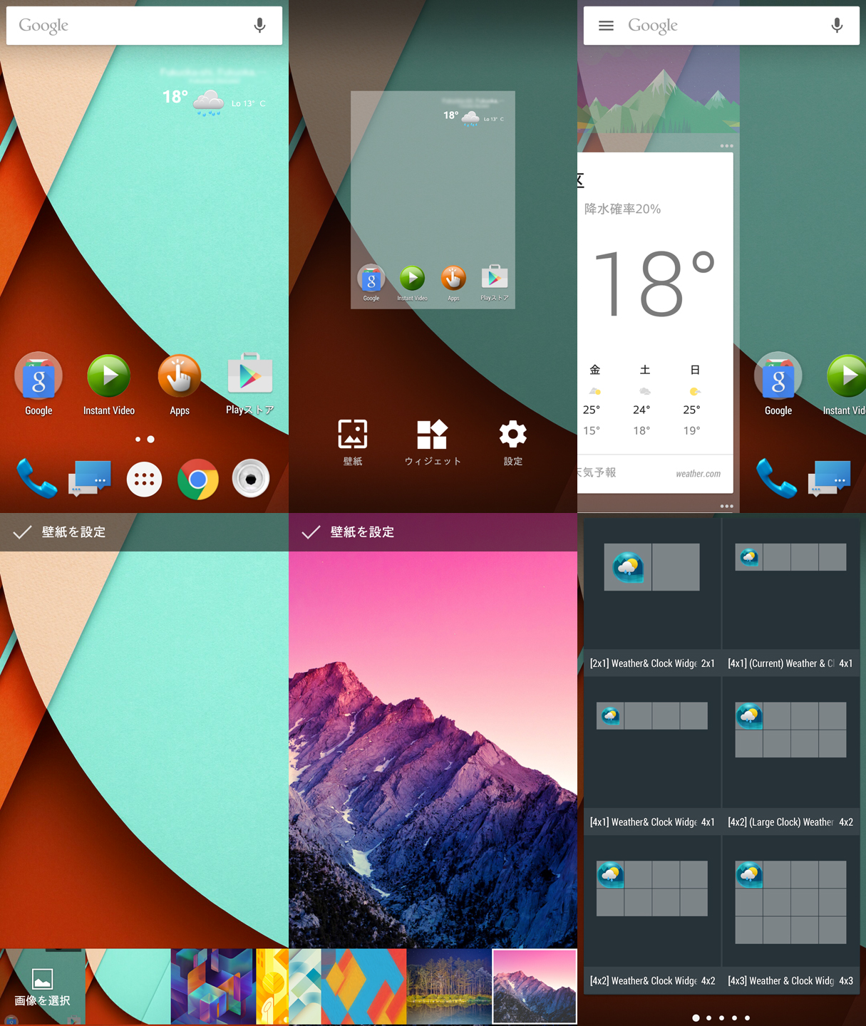 Amazon_4.6.1_Google_launcher