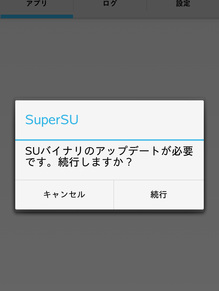 Amazon_4.6.1_superuser1