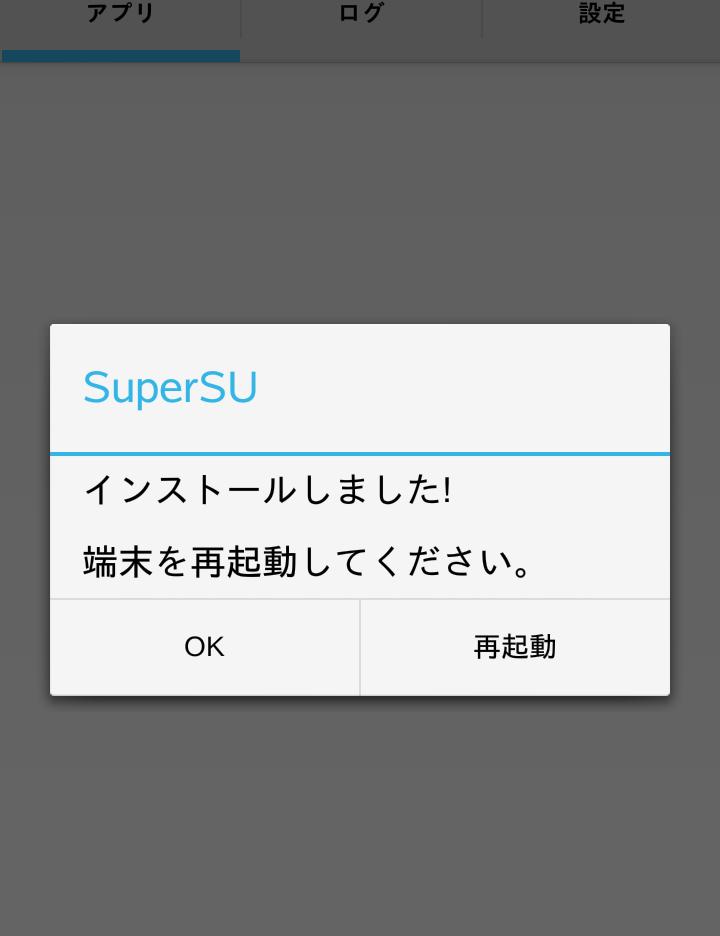 Amazon_4.6.1_superuser2