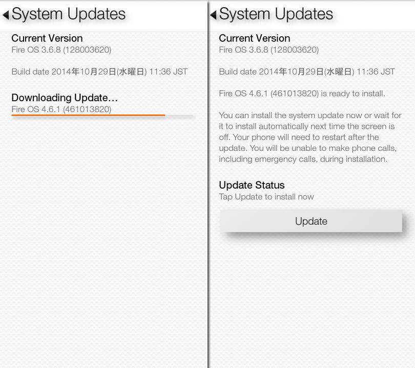amazon_4.6.1_update