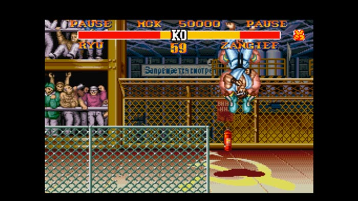 Forge_TV_streetfighter