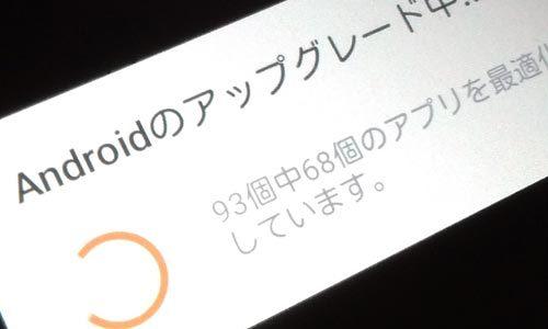 SO-04E_system_app_Deodexed