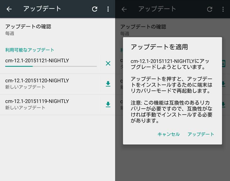 XT1524_CM12.1_update