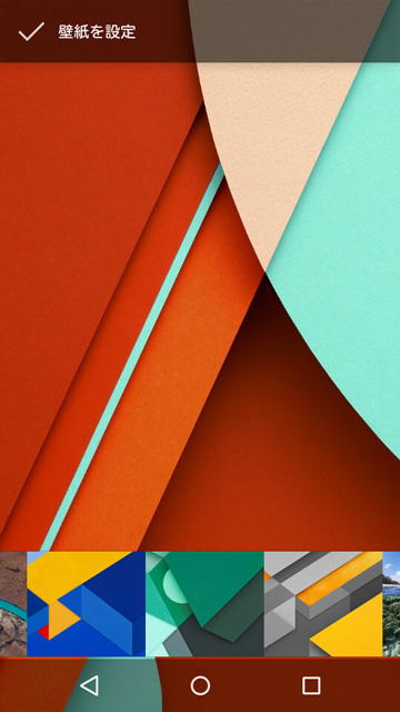 google_Now_launcher_upadate_marshmallow_wallpaper1