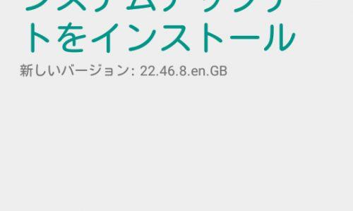 update_22.46.8eye