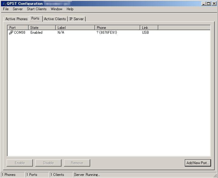 XT1527_5.1_add_band_800_1