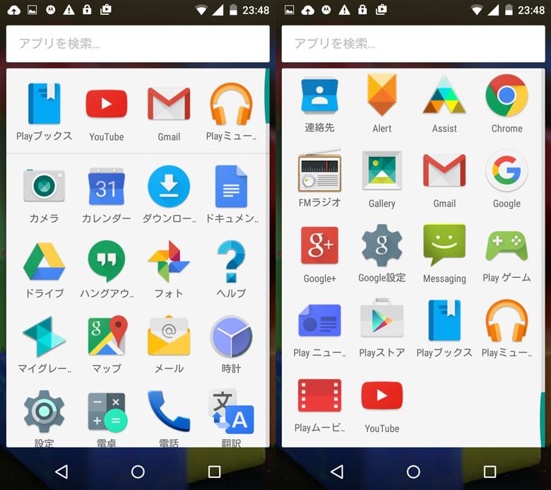 Moto_G_4G_2nd_opne_apps