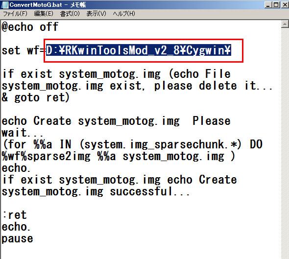 moto_stock_firmware_unpack_4