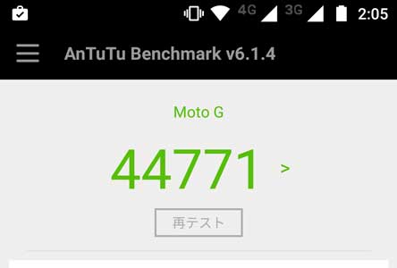 moto_G4_xt1622_DS_review23