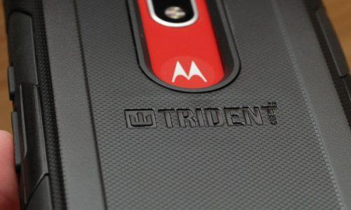 moto_G4_trident_case_eye