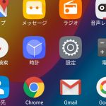 Lenovo P2 [P2a42] Nougat Android OS 7.0 日本語対応化を試みた