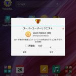 MeMO Pad 7 ME170CX update | Do-roid