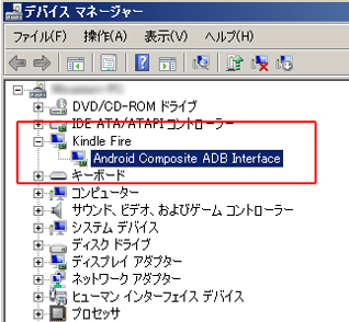amazon-adb-interface