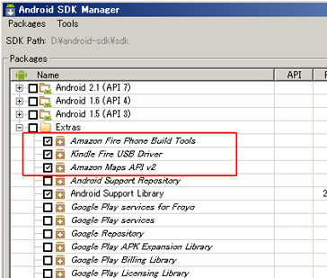 android-sdk-amazonS1