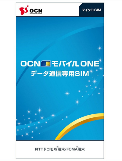 OCN_Mobile_One