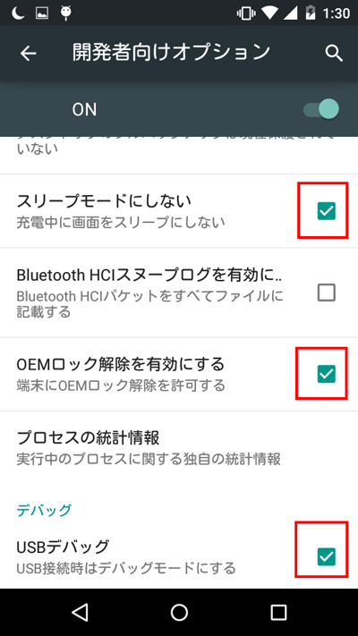 moto_e_2nd_LTE_developer_oem_unlock