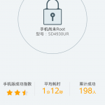 Fire Phone OS 4.6.1 Root 権限