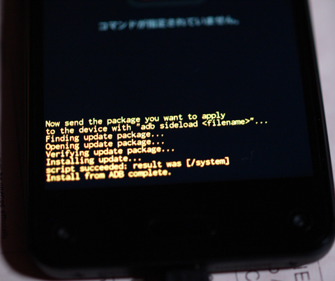 fire-phone-adb-sideload