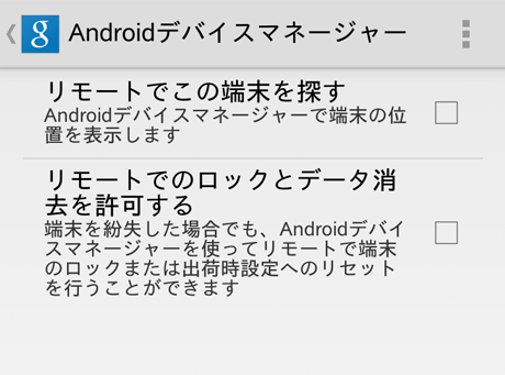 fire-phone-google-play-stoped2