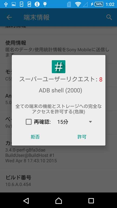 10.6.A.0.454_rooted