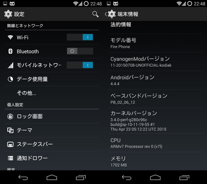 CM11_Fire_Phone_build_number