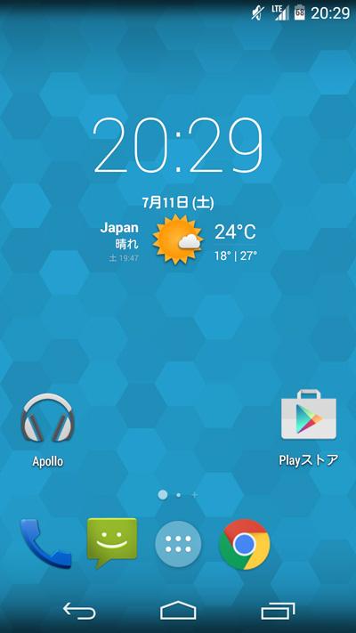 CM11_Fire_Phone_home