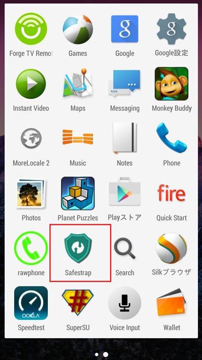 installed_safestrap