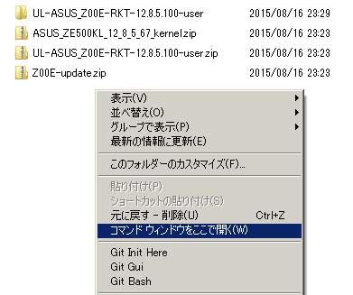 command-folder