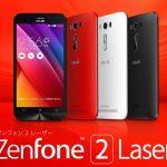 Zenfone2 Laser [ZE500KL] っていいみたい