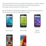 Motorola Android 6.0 Marshmallow アップデート対象機種