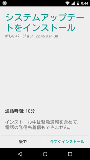 update_22.46.8