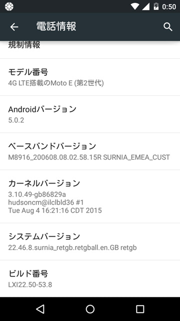 update_22.46.8_about_phone