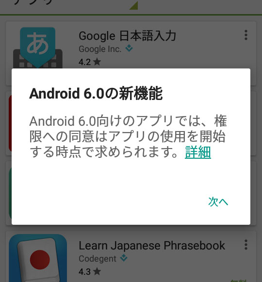 Marshmallow_android_6.0_XT1524_3