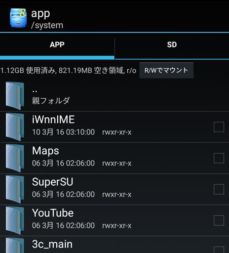 XT1072_retEU_iWnn1