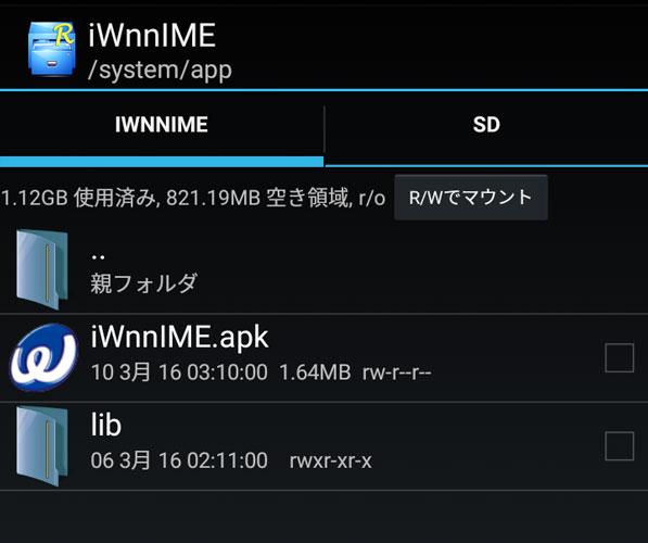 XT1072_retEU_iWnn2