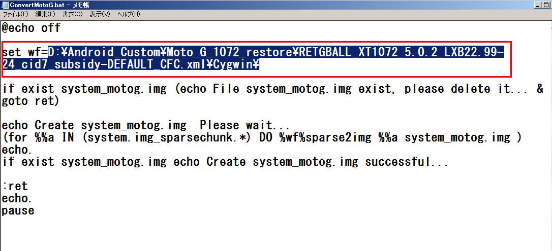 moto_stock_firmware_unpack_5