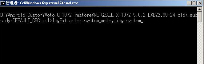 moto_stock_firmware_unpack_8