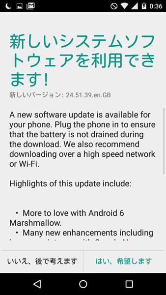 XT1524_stockROM_GB_marshmallow_update