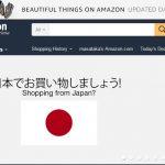 PCは Amazon JP でなく Amazon US で買うべき?