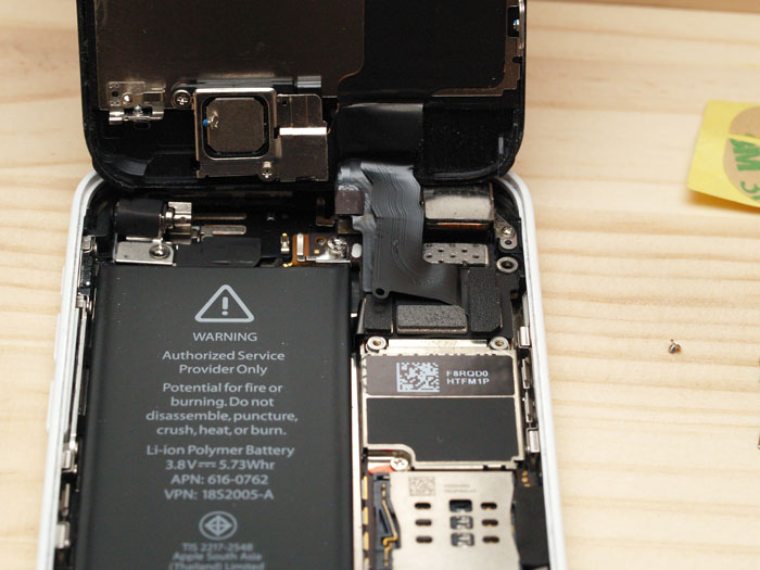 iphone5c_display_repair5