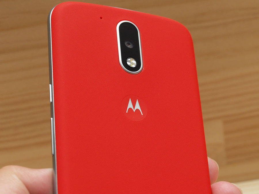 Moto_G4_soft_grip_red_l