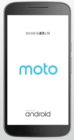 Moto_G4_soft_motomaker