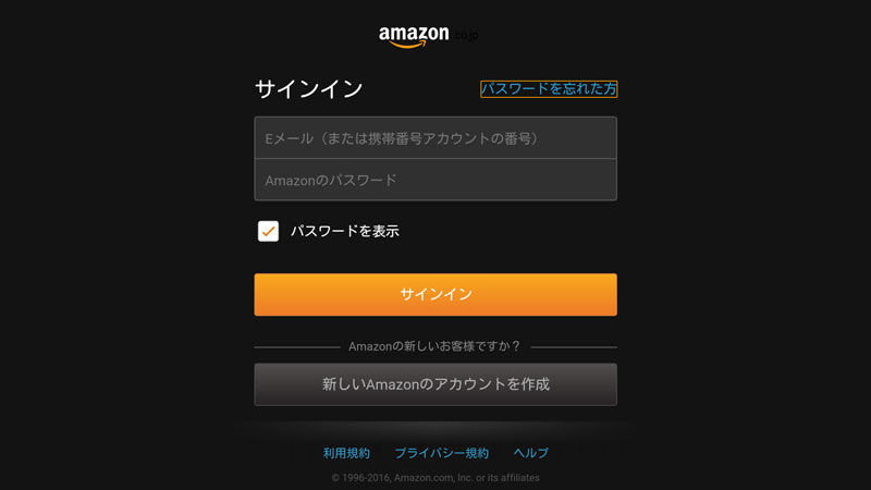 android-tv-amazon-video7
