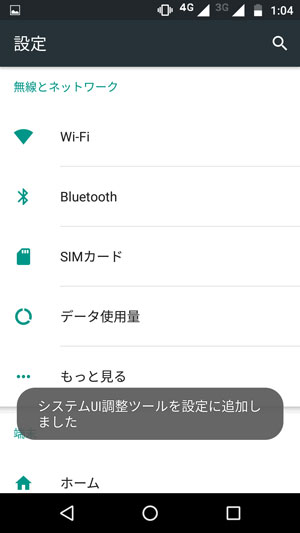 systemUI_10