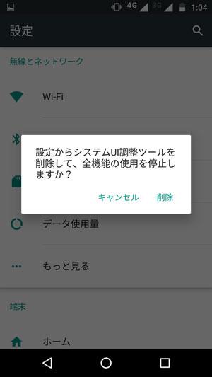 systemUI_11